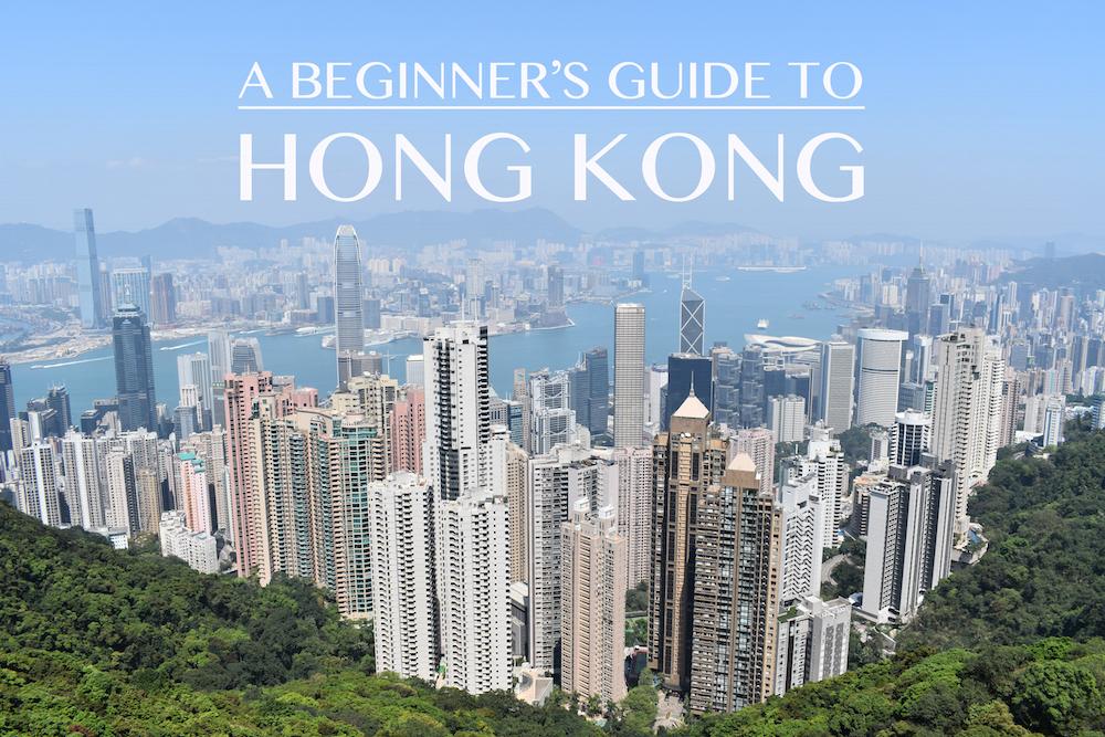 a-beginners-guide-to-hong-kong