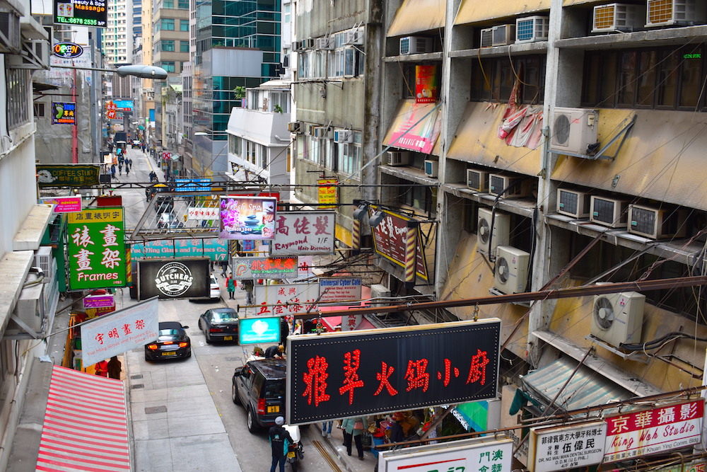 a-beginners-guide-to-hong-kong