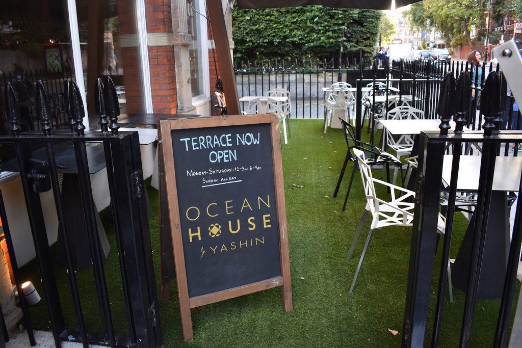 yashin-ocean-house-london-13